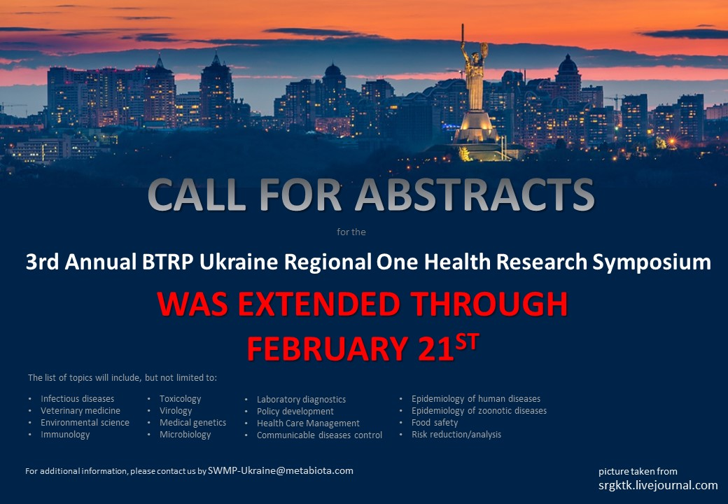 Call for abstracts_till Feb 21